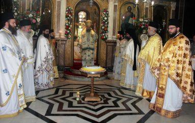 Πανηγύρισε ο Μητροπολιτικός Ιερός Ναός στην Καρδίτσα (ΦΩΤΟ)