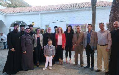 Εκδήλωση για τη λήξη της Κατηχητικής περιόδου στην Ερμούπολη (ΦΩΤΟ)