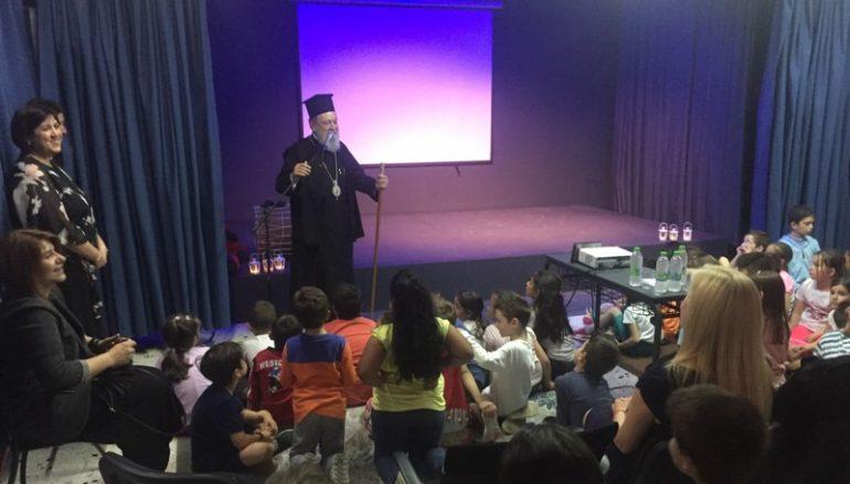 Εκδήλωση για τον Όσιο Ιωάννη το Ρώσο σε Δημοτικό Σχολείο (ΦΩΤΟ)