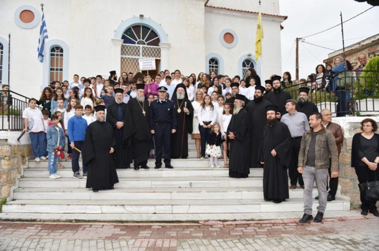 Εορτή Λήξης Κατηχητικών στην Αρχιερατική Περιφέρεια Αιδηψού (ΦΩΤΟ)