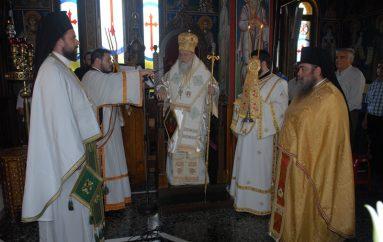 Πανηγύρισε η Ιερά Μονή Παναγίας Γοργοϋπηκόου Ψαχνών (ΦΩΤΟ)