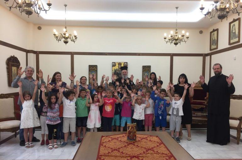 Μαθητές Δημοτικού επισκέφθηκαν τον Μητροπολίτη Χαλκίδος (ΦΩΤΟ)