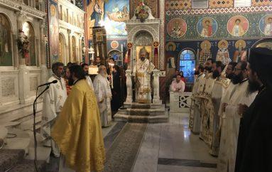 Η εορτή της Αποδόσεως του Πάσχα στην Λάρισα (ΦΩΤΟ)