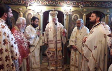 Η εορτή του Αγίου Νικολάου εν Βουνένοις στο Αίγιον (ΦΩΤΟ)