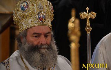 """Μάνης Χρυσόστομος: """"Ο Θεός προσκαλεί τον κάθε άνθρωπο σε ενότητα"""""""