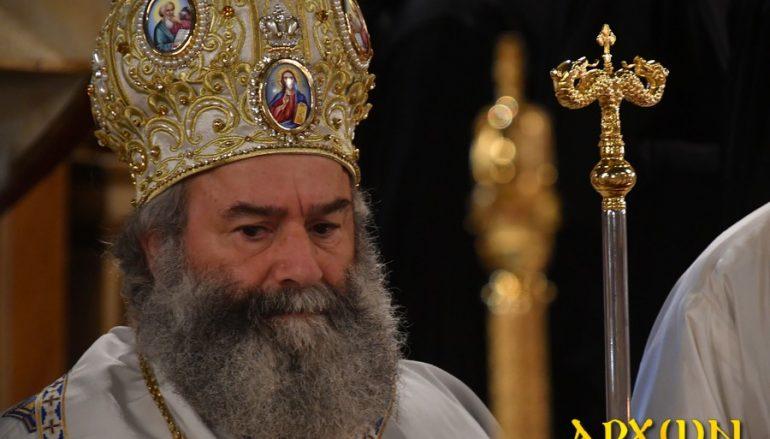 Μάνης Χρυσόστομος: «Ο Θεός προσκαλεί τον κάθε άνθρωπο σε ενότητα»