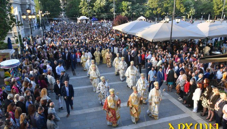 Η Τρίπολη τίμησε τους Πολιούχους της και τα 200 έτη από το Μαρτύριο του Παύλου