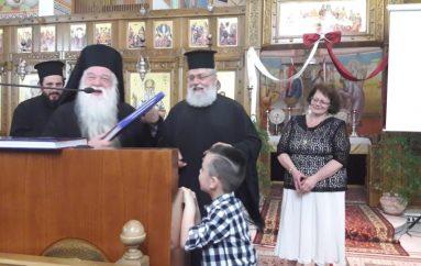 Παρουσίαση Βιβλίου στην Ι. Μητρόπολη Καλαβρύτων (ΦΩΤΟ)