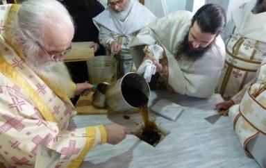 Εγκαίνια Ι. Ναού Προφήτου Ιερεμίου στην Ι. Μ. Καστορίας (ΦΩΤΟ)