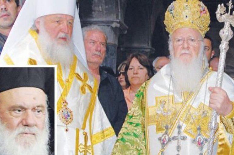 «Φωτιά άναψε» στο εκκλησιαστικό γίγνεσθαι το Ουκρανικό ζήτημα