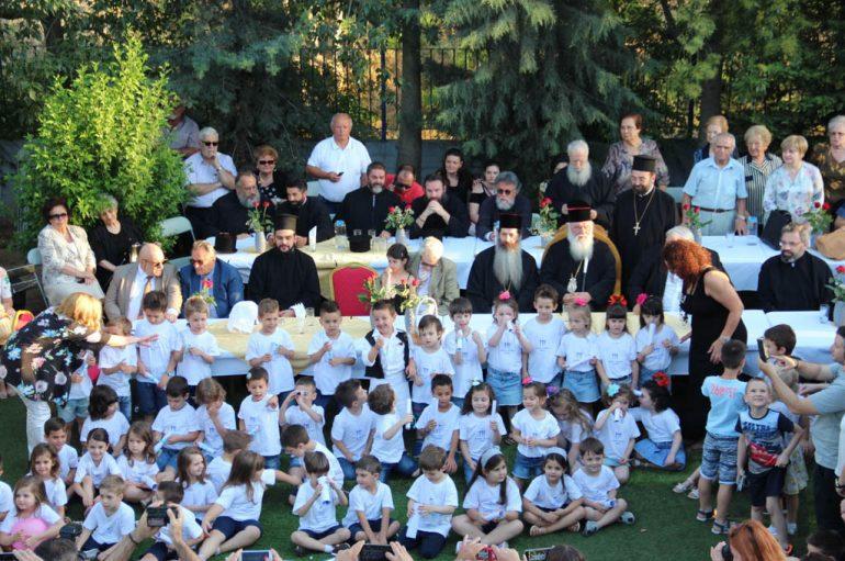 Αρχιεπίσκοπος Ιερώνυμος: «Επενδύοντας στα παιδιά δεν χάνουμε ποτέ» (ΦΩΤΟ)