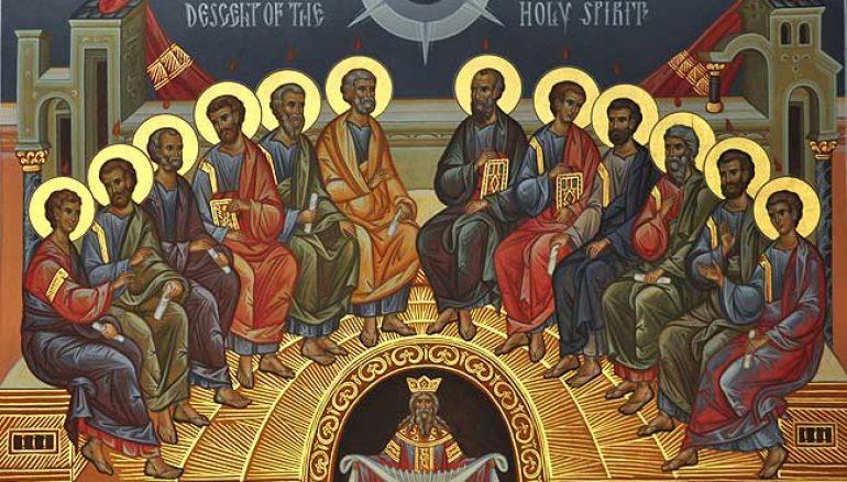 «Η έλευση του Παρακλήτου – ύμνος και δοξολογία στην Αγία Τριάδα»