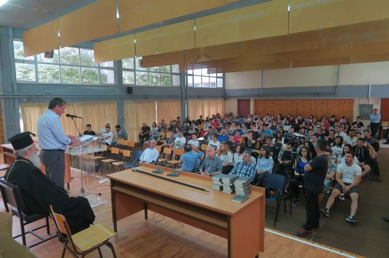 Επίσκεψη του Μητροπολίτη Φθιώτιδος στις Σχολές του ΟΑΕΔ (ΦΩΤΟ)