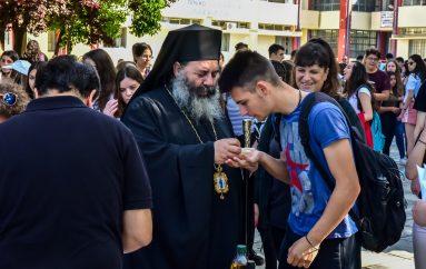 """Μητροπολίτης Λαγκαδά προς μαθητές: """"Να έχετε εμπιστοσύνη και πίστη στο Θεό"""""""
