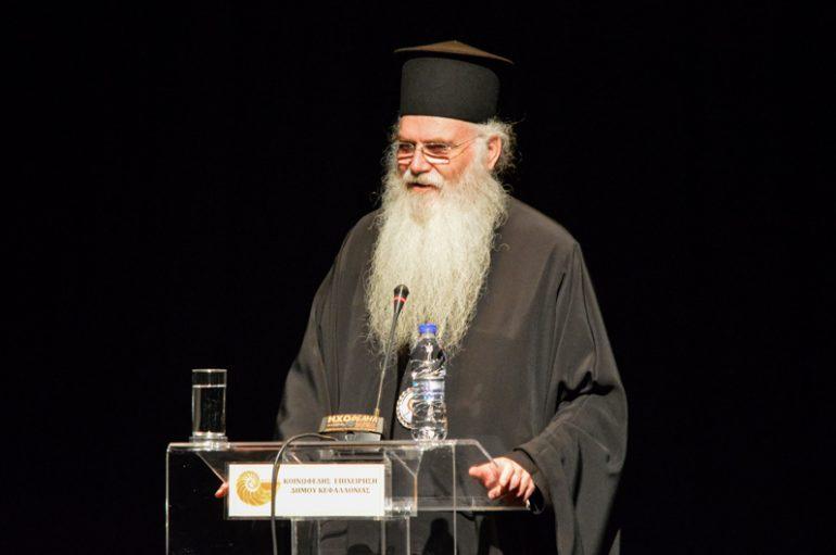 Ο Μητροπολίτης Μεσογαίας ομιλητής στο Αργοστόλι (ΦΩΤΟ – ΒΙΝΤΕΟ)