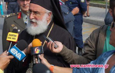 Μητροπολίτης Ξάνθης: «Προδοσία αν δοθεί το όνομα Μακεδονία στα Σκόπια»
