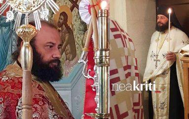 Η Αρχιεπισκοπή Κρήτης για την Εκλογή του νέου Μητροπολίτη Ν. Ζηλανδίας