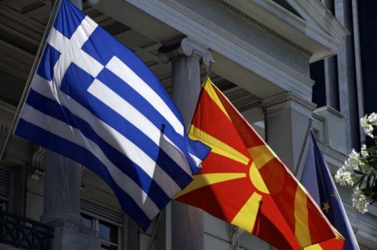 «Η Μακεδονία του Ίλιντεν» του Ιερομ. Ιωακείμ Οικονομίκου