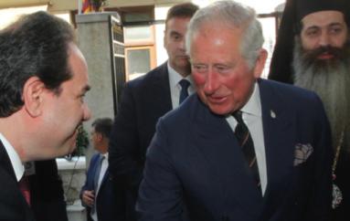 """Ο πρίγκιπας Κάρολος εξήρε την προσφορά και το έργο της """"ΑΠΟΣΤΟΛΗΣ"""""""