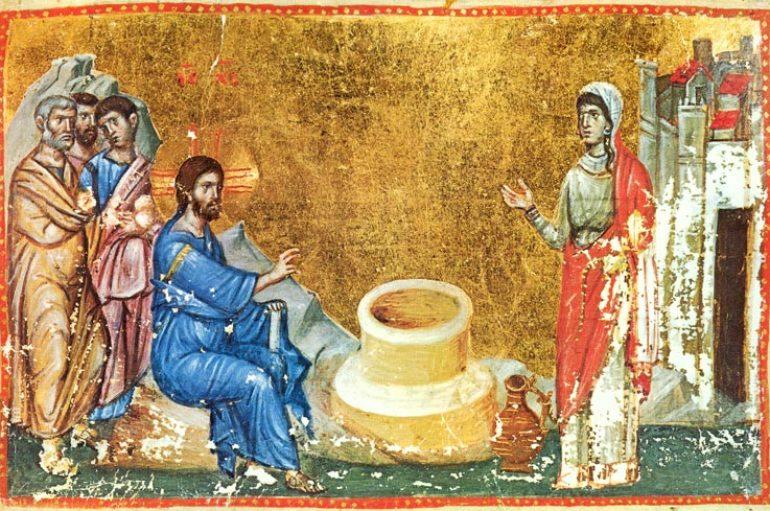 Ο Χριστός προς την «αιρετική» Σαμαρείτιδα