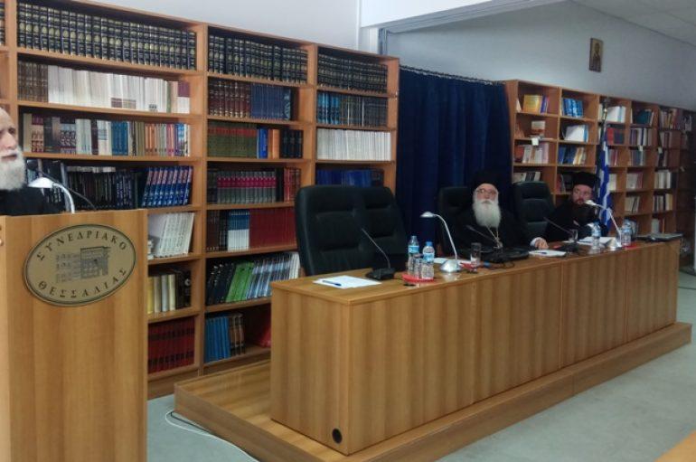 Ιερατική Σύναξη στην Ι. Μητρόπολη Δημητριάδος (ΦΩΤΟ)
