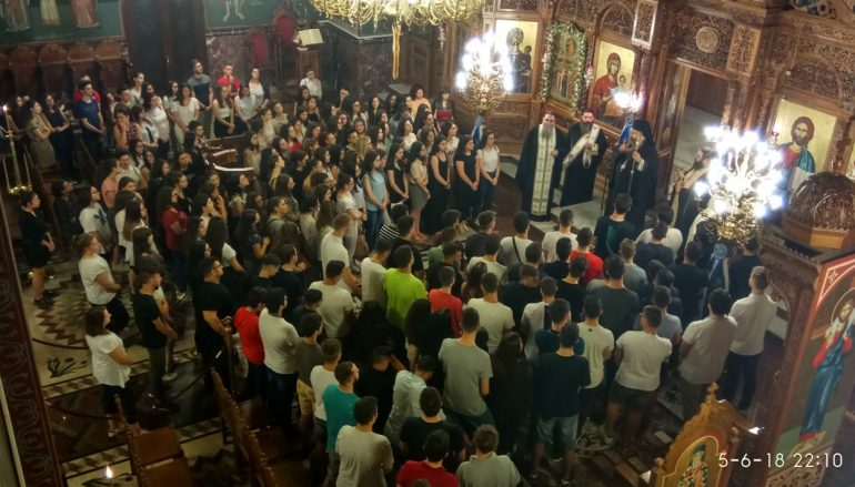 Παράκληση για τους εξεταζομένους μαθητές στην Κατερίνη (ΦΩΤΟ)