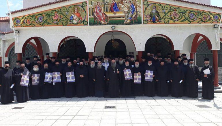 Παλαϊκή Συμμετοχή στο Συλλαλητήριο της Κατερίνης (ΦΩΤΟ)