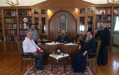 Σύσκεψη για το Συλλαλητήριο της Κατερίνης στο Επισκοπικό Μέγαρο (ΦΩΤΟ)