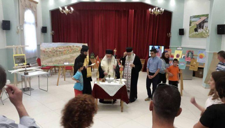Εγκαίνια εικαστικής έκθεσης Ειδικού Σχολείου στα Γρεβενά (ΦΩΤΟ)