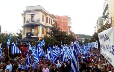 Σερρών: «Αν υποχωρήσουμε, σειρά θα έχουν η Θράκη και τα νησιά του Αιγαίου»