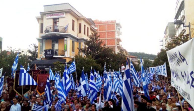 """Σερρών: """"Αν υποχωρήσουμε, σειρά θα έχουν η Θράκη και τα νησιά του Αιγαίου"""""""