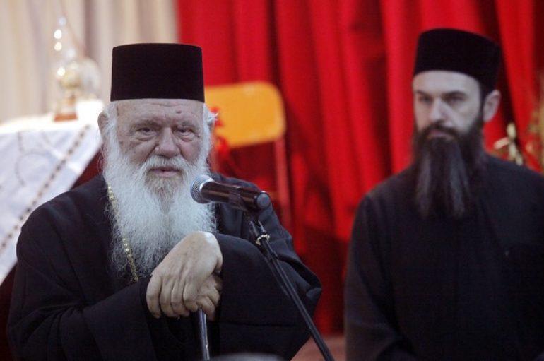 Την θέση της Εκκλησίας για το Μακεδονικό ζήτημα επεσήμανε ο Αρχιεπίσκοπος