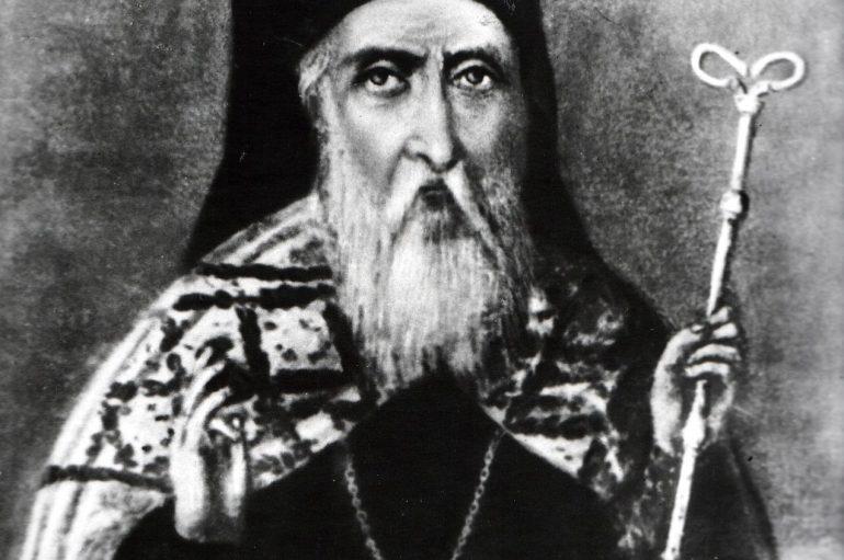 Ιωσήφ Επίσκοπος Μεσσήνης 1770-1844 (ο από Ανδρούσης)