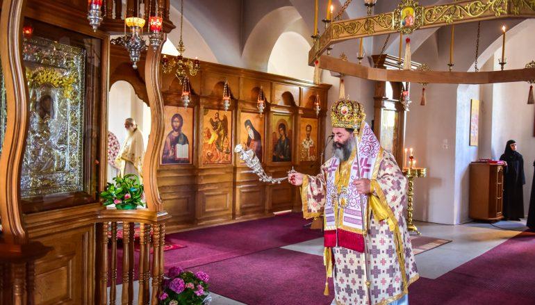 Αρχιερατική Θ. Λειτουργία στο Ησυχαστήριο της «Παναγίας Άξιον Εστί» Μεσσαίου