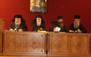 Ο Μητροπολίτης Καισαριανής στο Ιερατικό Συνέδριο της Ι. Μ. Κορίνθου (ΦΩΤΟ)