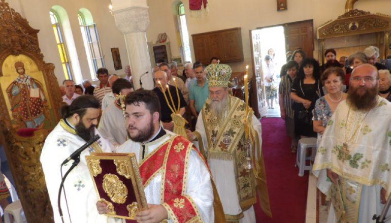 Έναρξη των «ΙΒ΄ Κορίνθου Παυλείων» από τον Μητροπολίτη Κορίνθου (ΦΩΤΟ)