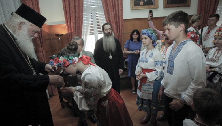 Παιδιά από την Ουκρανία επισκέφθηκαν τον Αρχιεπίσκοπο Ιερώνυμο (ΦΩΤΟ)