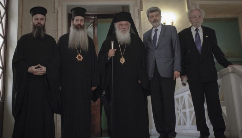 """Ο Αρχιεπίσκοπος στην εκδήλωση """"Η συνεισφορά της Θεολογίας στην Κοινωνία"""""""