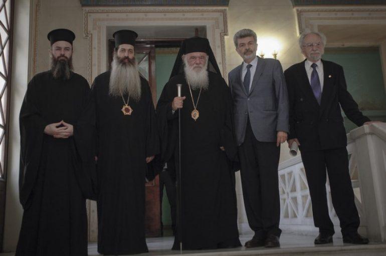 Ο Αρχιεπίσκοπος στην εκδήλωση «Η συνεισφορά της Θεολογίας στην Κοινωνία»