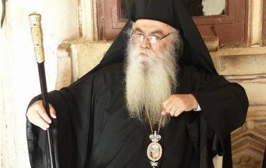 """Καστορίας: """"Αισθάνομαι πικρία για το ξεπούλημα της Μακεδονίας!"""""""