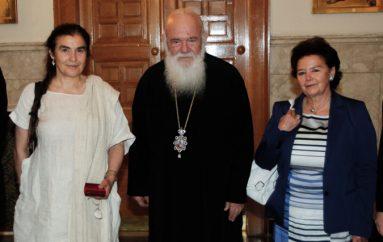 Συνάντηση Αρχιεπισκόπου με την Υπουργό Πολιτισμού Λ. Κονιόρδου (ΦΩΤΟ)