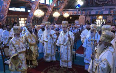 Λαμπρός εορτασμός στη Θρονική Εορτή της Εκκλησίας της Κύπρου (ΦΩΤΟ)