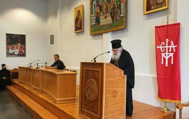 Ενημέρωση και ψήφισμα για το Σκοπιανό στην Ι. Μ. Εδέσσης (ΦΩΤΟ)