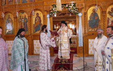 Θεία Λειτουργία από τον Τοποτηρητή Μητροπολίτη Δημητριάδος στη Λάρισα