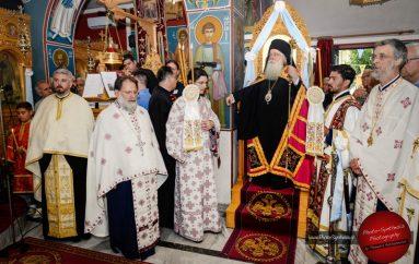 Λαμπρός ο εορτασμός των Αγίων Αποστόλων στην Ι. Μ. Δημητριάδος (ΦΩΤΟ)