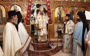 Ιερά Αγρυπνία στο Ιερό Προσκύνημα Αγίου Νικολάου του εν Βουναίνη (ΦΩΤΟ)