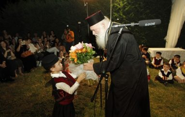 """Αρχιεπίσκοπος: """"Η καλύτερη επένδυση είναι τα παιδιά μας"""" (ΦΩΤΟ)"""