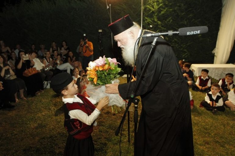 Αρχιεπίσκοπος: «Η καλύτερη επένδυση είναι τα παιδιά μας» (ΦΩΤΟ)