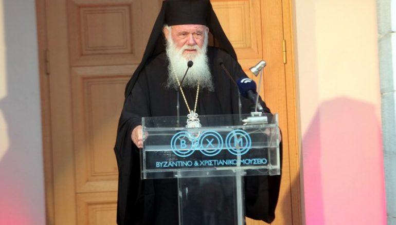 Ο Αρχιεπίσκοπος στην τελετή έναρξης της Γενικής Συνέλευσης της Δ.Σ.Ο. (ΦΩΤΟ)