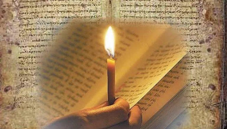 """""""Η Προσευχή"""" του Καθηγουμένου της Ι. Μ. Εσφιγμένου"""
